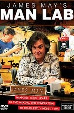 BBC: Мужская лаборатория Джеймса Мэя