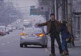 Фильм Боль / Tong-jeung (2011) - cцена 3