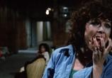 Сцена из фильма Зло / The Evil (1978) Зло сцена 1