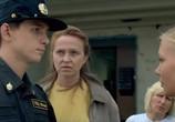 Сцена из фильма Кремень (2007) Кремень сцена 3