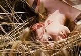 Фильм Тишина / Das letzte Schweigen (2010) - cцена 2