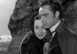 Фильм Моя кузина Рэйчел / My Cousin Rachel (1952) - cцена 3