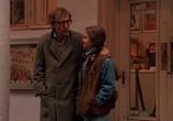 Фильм Преступления и проступки / Crimes and Misdemeanors (1989) - cцена 1