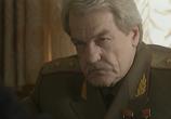 Сериал Красная площадь (2004) - cцена 1