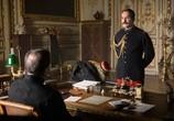 Фильм Офицер и шпион / J'accuse (2020) - cцена 3