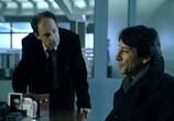 Фильм Приключения трупа / Mortel transfert (2001) - cцена 3