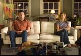 Фильм Развод по-американски / The Break-Up (2006) - cцена 1