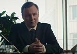Сцена из фильма Магомаев (2020) Магомаев сцена 2