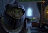 Мультфильм Шрэк / Shrek (2001) - cцена 4