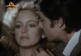 Фильм Путешествие с Анитой / Viaggio con Anita (1979) - cцена 3