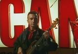 Музыка Queen - Greatest Video Hits (2002) - cцена 1