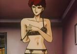 Мультфильм Ёко - охотница на демонов / Mamono Hunter Youko (1990) - cцена 4