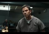 Сцена из фильма Правосудие Спенсера / Spenser Confidential (2020) Правосудие Спенсера сцена 3