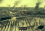 Фильм Восемь сотен / Ba Bai (2020) - cцена 6