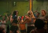 Фильм В ринге только девушки / Chick Fight (2021) - cцена 1