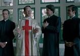 Фильм Безупречное послушание / Obediencia perfecta (2014) - cцена 3