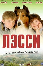 Лэсси / Lassie (2006)