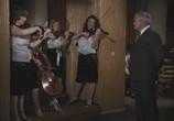 Фильм Секрет Бахуса / Secretul lui Bachus (1983) - cцена 6