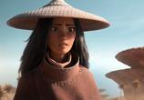 Сцена из фильма Райя и последний дракон / Raya and the Last Dragon (2021)