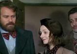 Фильм Мои друзья / Amici miei (1975) - cцена 5