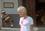 Фильм Дорога на Салину / Road to Salina (1970) - cцена 2