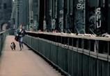 Сцена из фильма Энгель и Джо / Engel & Joe (2001) Энгель и Джо сцена 1