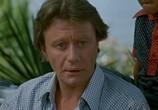 Сцена из фильма Будьте моим мужем (1981) Будьте моим мужем сцена 1