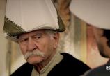 Сериал Великолепный век / Muhtesem Yuzyil (2011) - cцена 6