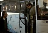 Фильм Дикая груша / Ahlat Agaci (2018) - cцена 7