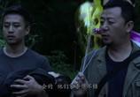 Фильм Тупик / Lie ri zhuo xin (2015) - cцена 3