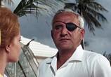 Фильм Джеймс Бонд 007: Шаровая молния / James Bond 007: Thunderball (1965) - cцена 1