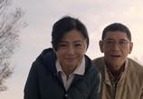 Фильм Восьмилетняя помолвка / 8-nengoshi no hanayome (2017) - cцена 4