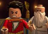Сцена из фильма Лего Шазам: Магия и монстры / LEGO DC: Shazam - Magic & Monsters (2020) Лего Шазам: Магия и монстры сцена 5
