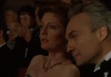 Сцена из фильма Январский человек / The January Man (1989)