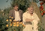 Фильм Яблоко раздора (1962) - cцена 8