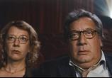 Сцена из фильма У каждого свое кино / Chacun son cinema ou Ce petit coup au coeur quand la lumiere s'eteint et que le film commence (2008) У каждого свое кино