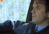 Сцена из фильма Гаишники (2008)