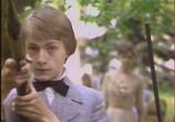 Сцена из фильма Человек из страны Грин (1983) Человек из страны Грин сцена 2