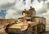 Сцена из фильма Танки. Герои-танкисты Второй Мировой войны / Tankies: Tank Heroes of World War II (2013) Танки. Герои-танкисты Второй Мировой войны сцена 2