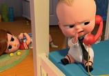 Мультфильм Босс-молокосос / The Boss Baby (2017) - cцена 2