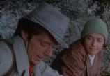 Фильм Пять дней лета / Five Days One Summer (1982) - cцена 9