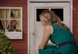 Сцена из фильма Дом игр / Playing House (2015) Игра в дом сцена 5