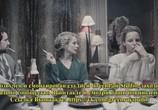 Сцена из фильма Соединенные штаты любви / Zjednoczone stany milosci (2016) Соединенные штаты любви сцена 1