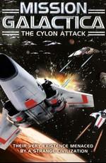 Звездный крейсер Галактика: Атака сайлонов / Mission Galactica: The Cylon Attack (1979)