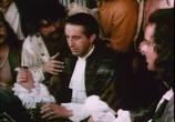 Сцена из фильма Одиссея капитана Блада (1991) Одиссея капитана Блада