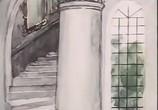 Мультфильм Кентервильское привидение / Кентервильское привидение (1972) - cцена 3