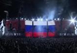 Сцена из фильма Metallica - Live in Moscow (2019) Metallica - Live in Moscow сцена 3