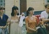 Фильм Шанс (1984) - cцена 2