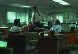 Сцена из фильма В капкане / Indiscreet (1998) В капкане сцена 13