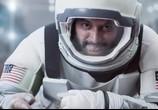 Сцена из фильма Земля / Bhoomi (2021) Земля сцена 4